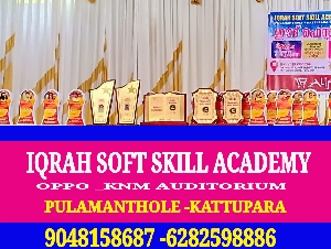 IQRAH SOFT SKILL  ACADEMY.