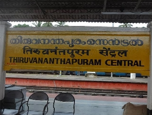 Trivendrum Railway Station